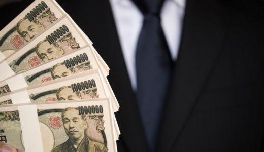 【IPO】アルヒ 補欠当選 申し込むべきか