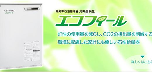 長府製作所から株主優待が届きました!優待内容はQUOカード2,000円分!