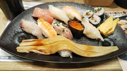吉野家の株主優待を使って、回らないお寿司屋「すし三崎丸」でお寿司を食べてきました!