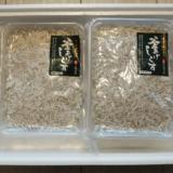 香川県東かがわ市から、シラス釜揚げ1kgを返礼品として貰いました!