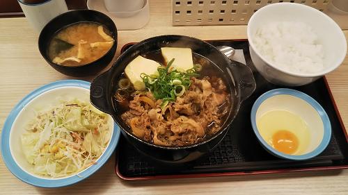 松屋の株主優待を使って、牛鍋膳野菜セットを食べてきました。