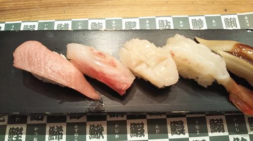 大庄の株主優待を使って、築地日本海でお寿司を食べてきました