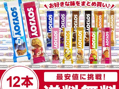 楽天マラソン、楽天スーパーセールの買い回りに最適!1,000円台のおすすめ商品