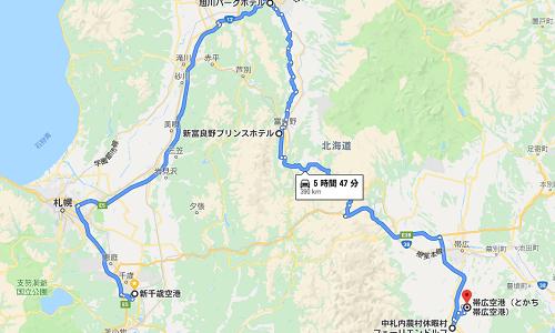子連れで3泊4日の北海道旅行に行ってきました(1日目)~旭川パークホテル~