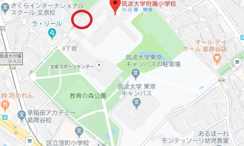 筑波大学附属小学校の2次試験の時間割表を貰ってきました