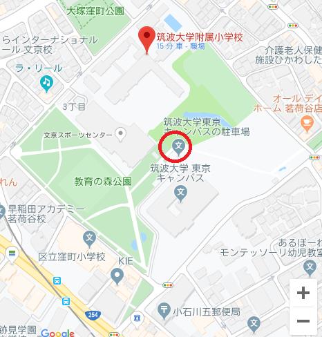 筑波 大学 保健 管理 センター