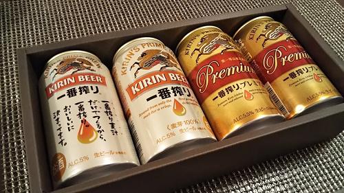 キリンホールディングスから一番搾りプレミアムビールの株主優待が届きました