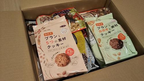 【4月銘柄】正栄食品からお菓子詰め合わせの株主優待が届きました