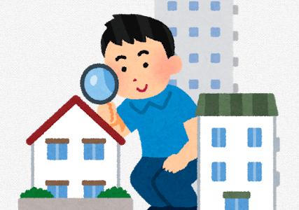 【土地活用】設計事務所と面談ー3回目