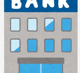 【土地活用】三菱UFJ銀行に融資の相談に行ってきました①