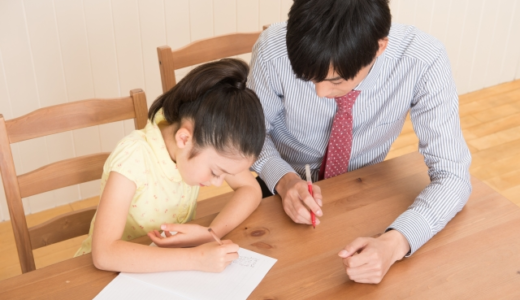 """【記事紹介】サピックスの講師が教える「中学受験をする子の親」が""""夏休み""""にやってはいけないこと"""