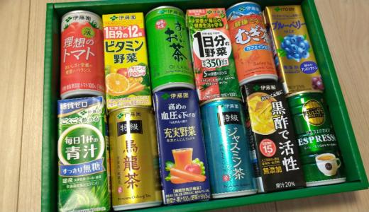 【4月優待】伊藤園から自社商品詰め合わせの株主優待が到着