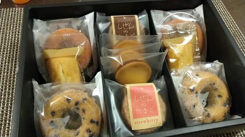 【5月銘柄】クスリのアオキから焼き菓子の株主優待が到着