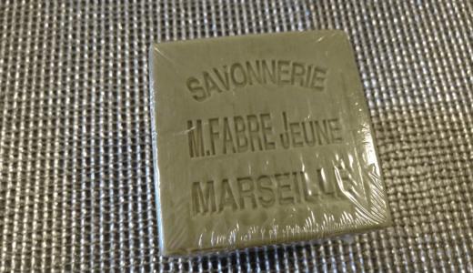 プレミアム優待ポイントで注文した「サボンドマルセイユの石鹸」が到着